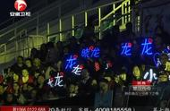 《甄嬛传》剧组同台表演甄嬛穿越秀,创意连连,带动现场气氛