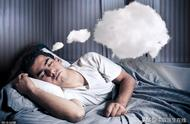 为什么晚上会不停做梦?怎样做才拥有好睡眠?