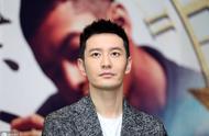 黄晓明担任第32届金鸡奖开幕式主持人