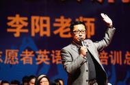 """李阳为家暴事件道歉并否认复婚,网友:""""能否带蒋劲夫上岸?"""""""