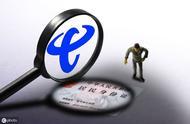 事业单位写作范文:保护个人信息安全刻不容缓