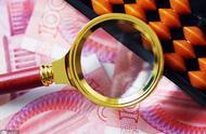 涉嫌受贿罪、挪用公款罪,上海一副局级干部被提起公诉