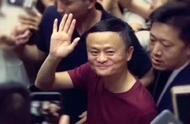 马云正式退休,最后一次上班面带笑容,开心得像个孩子