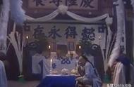 《康熙王朝》,这一段被称为严重违背常识,却最考验陈道明演技