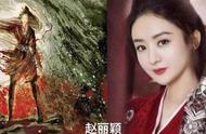 湖南卫视2020年剧集片单:赵丽颖杨紫迪丽热巴王凯朱亚文榜上有名