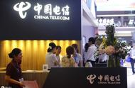 中国电信将于9月在北京率先推5G新号段,套餐资费199至599元不等