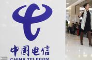 中国电信下月正式推出5G新号段,老用户可免费办理升级