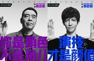 赵薇论及演员门槛变低,被指畅销书,郭敬明飙金句反质疑
