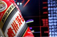 贵州茅台股价突破1200元,再创历史新高,你后悔没上车吗?