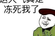 冷空气接踵而至,武汉气温一路下跌 网友调侃:被武汉天气搞晕了