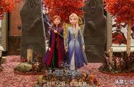 《冰雪奇缘2》的中国首映观后感,提前告诉你一些事