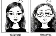 女生最真实的样子(漫画)