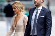 大表姐劳伦斯要结婚了!携男友盛装出席订婚派对,一脸幸福模样