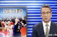 """白岩松回应男篮""""不是批评,不挑事 要干事"""",输球不让批评吗?"""