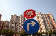 房地产市场冷清 北京的房价还有多少下降空间?