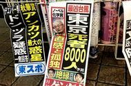 超级台风海贝思登陆日本,媒体做预测近乎绝望,东京8000人伤亡