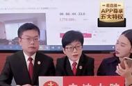 """法官双12""""在线营业"""",直播""""带货""""1小时狂卖1亿!网友:李佳琦要失业了"""