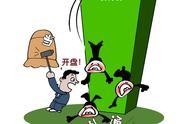 """""""巨无霸""""邮储银行下周二将登陆A股 浙商银行后银行股能否抗住?"""