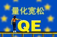 国际清算银行警告:欧美印钞损害世界经济。这对我们有多大影响?