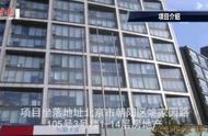 原乐视大厦将被司法拍卖,起拍价6.78亿元