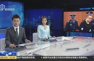 孙小果再审案开庭审理,两名证人远程视频作证,一人出庭作证