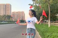 70年华诞,妍儿翻唱《我和我的祖国》,原唱:李谷一,太好听了