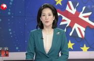 英国与欧盟就新脱欧协议达成一致