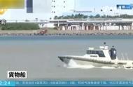 """【""""海贝思""""袭击日本】一货船因台风沉没 5名中国籍船员遇难"""