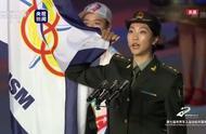 军运会开幕式 袁心玥代表运动员宣誓太帅了