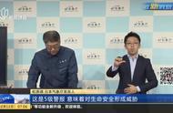 """台风""""海贝思""""登陆日本,带来60年来罕见狂风暴雨,至少2人死亡"""