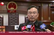 """上海首例轨交""""咸猪手""""案宣判 被告因强制猥亵罪获刑6个月"""