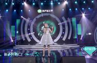 11歲女生李金鑰翻唱《胡桃夾子》好聽!