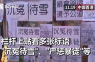70岁清洁工遭暴徒掷砖砸死,香港市民献花致哀,现场画面曝光