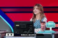 综艺:赵薇想拍史上最长吻戏,张哲瀚和颜卓灵亲得都累了