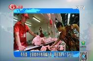 猪肉价格涨幅回落!商务部消息:猪肉价格涨幅回落8.9个百分点