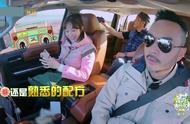 真人秀:王一博当电台主播点歌送祝福 汪涵夸他《陈情令》演得好