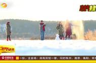 在我国最北方的漠河小城,最低温已破零下30℃,一片冰雪世界