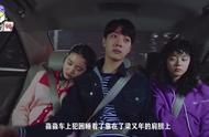 初恋那件小事:梁又年认清自己的心意,高甜预警来袭!
