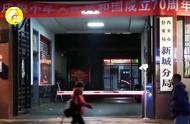 西安3名民警榆林执行公务遭遇车祸 不幸殉职