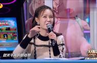 最敬业铁粉!沈梦辰杨迪父母被曝建小号支持儿女,真有爱!