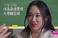 杜江跟妻子聊天,各种嘱咐让霍思燕崩了,遭回击的也不便宜!