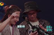 《亲爱的客栈》吴磊张翰篝火前化身摄影师为客人拍照片
