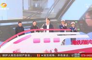 """湖南首列!長沙地鐵2號線6個主題車廂,打造""""消防知識小課堂""""!"""