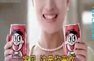 打渔晒网:这样的童年广告你都看过吗?据说都看过的已经30岁了?