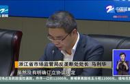 """""""双11""""将至  省市场监管局:快递企业不许协同涨价"""