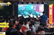 国庆办婚礼 新人取消仪式用大屏幕看阅兵