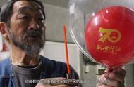 中国国庆的气球,飞去日本北海道了?