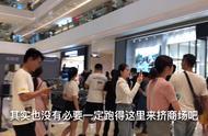 来福士广场打卡之下集:看热闹的多,商家区别不大