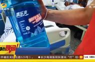 """男子加油站买瓶""""蓝色饮料"""",一口下去竟住进医院,这是咋回事?"""