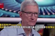 苹果计划在三年内发布自己的 5G 基带芯片,到时候估计6G的出来了
